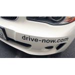 BMW DriveNow - BMW ParkNow