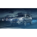 The BMW Concept X5 eDrive - English Version