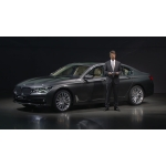 The new BMW 7 Series Premiere - live recording.