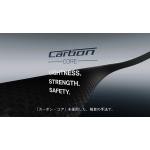 Carbon Core